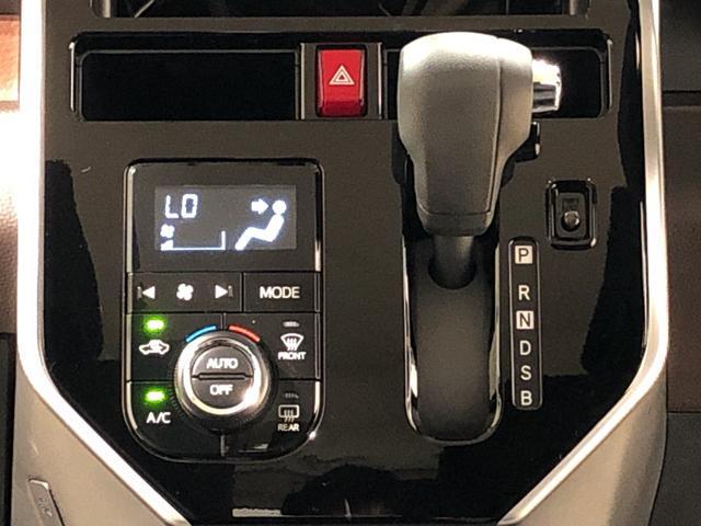 G リミテッドII SAIII LEDヘッドランプ搭載 LEDヘッドランプ パノラマモニター対応カメラ オートライト プッシュボタンスタート クルーズコントロール パワースライドドア コーナーセンサー シートヒーター シートバックテーブル(13枚目)