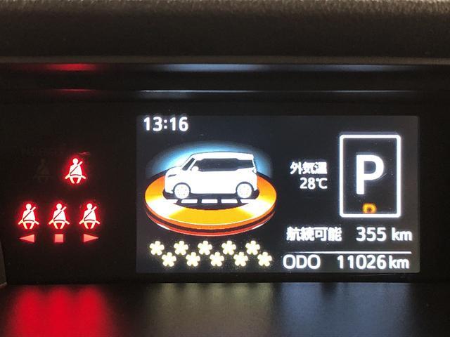 G リミテッドII SAIII LEDヘッドランプ搭載 LEDヘッドランプ パノラマモニター対応カメラ オートライト プッシュボタンスタート クルーズコントロール パワースライドドア コーナーセンサー シートヒーター シートバックテーブル(16枚目)