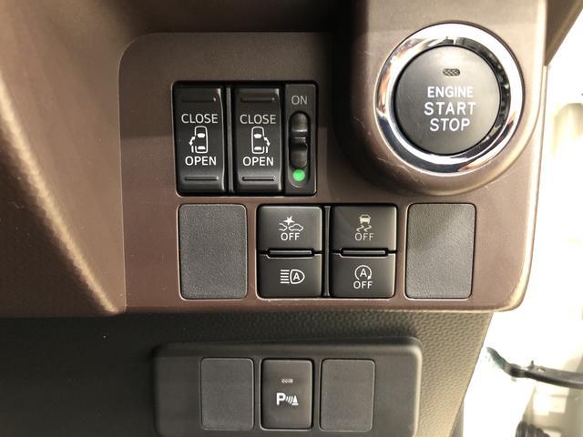 G リミテッドII SAIII LEDヘッドランプ搭載 LEDヘッドランプ パノラマモニター対応カメラ オートライト プッシュボタンスタート クルーズコントロール パワースライドドア コーナーセンサー シートヒーター シートバックテーブル(17枚目)