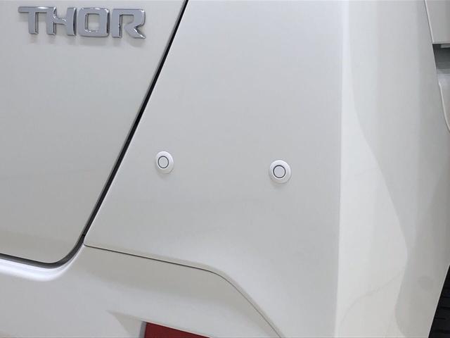 G リミテッドII SAIII LEDヘッドランプ搭載 LEDヘッドランプ パノラマモニター対応カメラ オートライト プッシュボタンスタート クルーズコントロール パワースライドドア コーナーセンサー シートヒーター シートバックテーブル(36枚目)