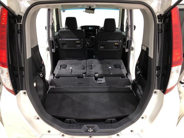 G リミテッドII SAIII LEDヘッドランプ搭載 LEDヘッドランプ パノラマモニター対応カメラ オートライト プッシュボタンスタート クルーズコントロール パワースライドドア コーナーセンサー シートヒーター シートバックテーブル(37枚目)