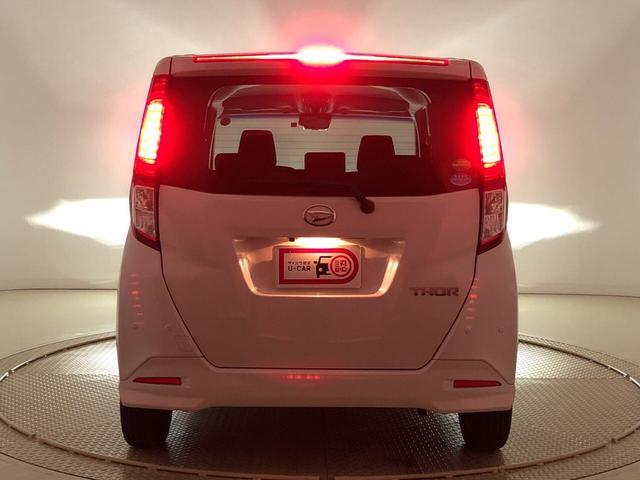 G リミテッドII SAIII LEDヘッドランプ搭載 LEDヘッドランプ パノラマモニター対応カメラ オートライト プッシュボタンスタート クルーズコントロール パワースライドドア コーナーセンサー シートヒーター シートバックテーブル(44枚目)