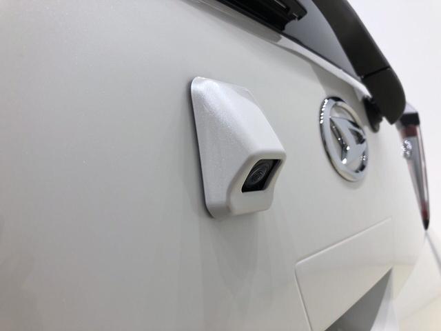 X リミテッドSAIII バックモニター LEDヘッドランプ マニュアルエアコン セキュリティアラーム コーナーセンサー 14インチフルホイールキャップ オートハイビーム キーレスエントリー 電動格納式ドアミラー アイドリングストップ機能(8枚目)