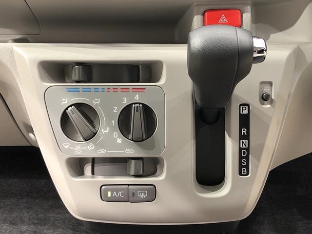 X リミテッドSAIII バックモニター LEDヘッドランプ マニュアルエアコン セキュリティアラーム コーナーセンサー 14インチフルホイールキャップ オートハイビーム キーレスエントリー 電動格納式ドアミラー アイドリングストップ機能(11枚目)