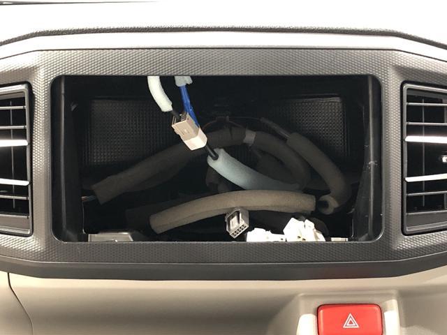 X リミテッドSAIII バックモニター LEDヘッドランプ マニュアルエアコン セキュリティアラーム コーナーセンサー 14インチフルホイールキャップ オートハイビーム キーレスエントリー 電動格納式ドアミラー アイドリングストップ機能(12枚目)