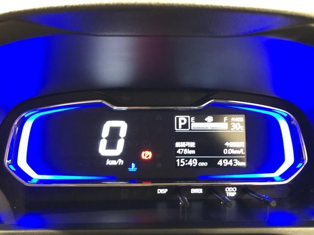X リミテッドSAIII バックモニター LEDヘッドランプ マニュアルエアコン セキュリティアラーム コーナーセンサー 14インチフルホイールキャップ オートハイビーム キーレスエントリー 電動格納式ドアミラー アイドリングストップ機能(13枚目)