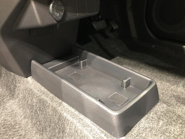X リミテッドSAIII バックモニター LEDヘッドランプ マニュアルエアコン セキュリティアラーム コーナーセンサー 14インチフルホイールキャップ オートハイビーム キーレスエントリー 電動格納式ドアミラー アイドリングストップ機能(21枚目)