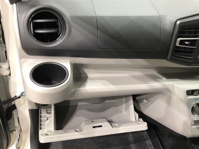 X リミテッドSAIII バックモニター LEDヘッドランプ マニュアルエアコン セキュリティアラーム コーナーセンサー 14インチフルホイールキャップ オートハイビーム キーレスエントリー 電動格納式ドアミラー アイドリングストップ機能(23枚目)