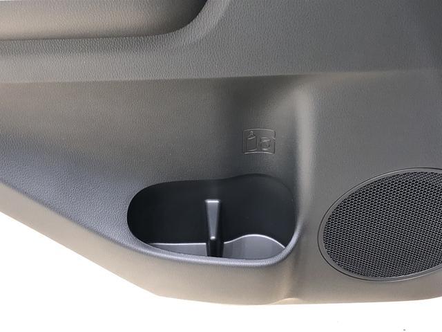 X リミテッドSAIII バックモニター LEDヘッドランプ マニュアルエアコン セキュリティアラーム コーナーセンサー 14インチフルホイールキャップ オートハイビーム キーレスエントリー 電動格納式ドアミラー アイドリングストップ機能(26枚目)