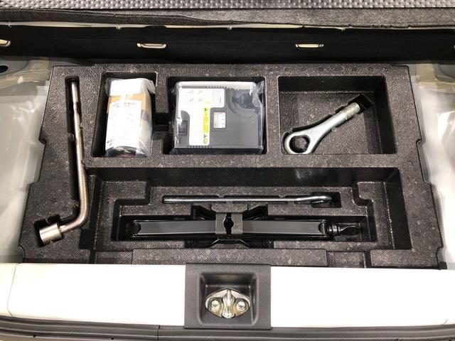 X リミテッドSAIII バックモニター LEDヘッドランプ マニュアルエアコン セキュリティアラーム コーナーセンサー 14インチフルホイールキャップ オートハイビーム キーレスエントリー 電動格納式ドアミラー アイドリングストップ機能(31枚目)