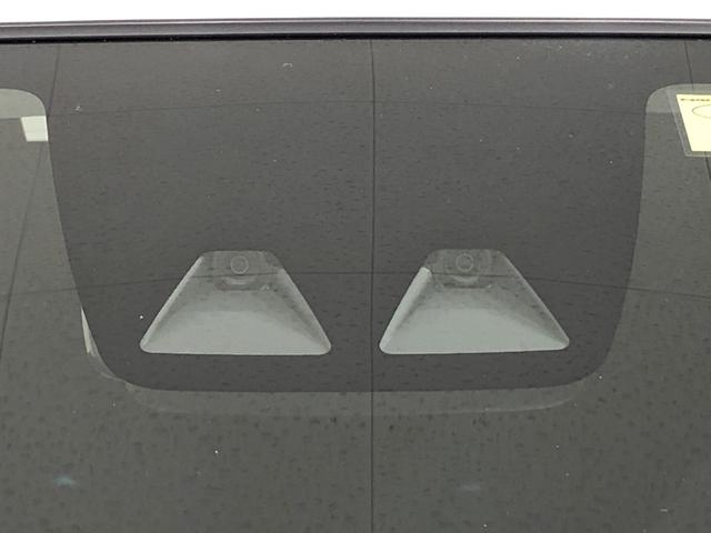 X リミテッドSAIII バックモニター LEDヘッドランプ マニュアルエアコン セキュリティアラーム コーナーセンサー 14インチフルホイールキャップ オートハイビーム キーレスエントリー 電動格納式ドアミラー アイドリングストップ機能(33枚目)
