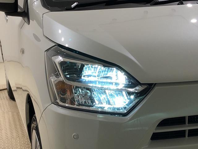 X リミテッドSAIII バックモニター LEDヘッドランプ マニュアルエアコン セキュリティアラーム コーナーセンサー 14インチフルホイールキャップ オートハイビーム キーレスエントリー 電動格納式ドアミラー アイドリングストップ機能(36枚目)