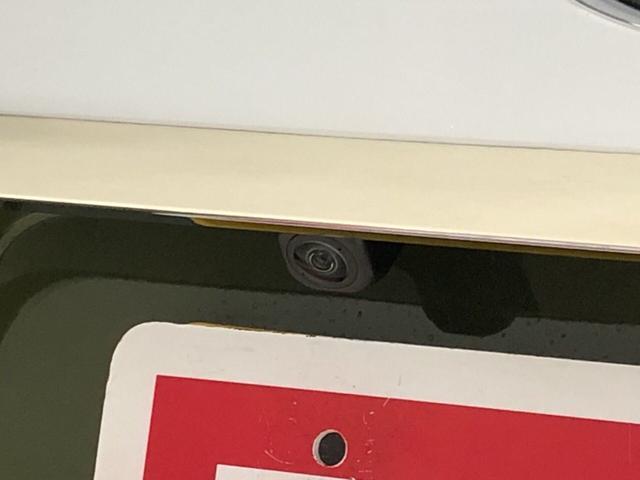 G スカイフィールトップ 電動パーキングブレーキ スカイフィールトップ LEDヘッドランプ LEDフォグランプ 運転席/助手席シートヒーター プッシュボタンスタート キーフリーシステム 電動パーキングブレーキ バックカメラ 15インチアルミホイール(8枚目)