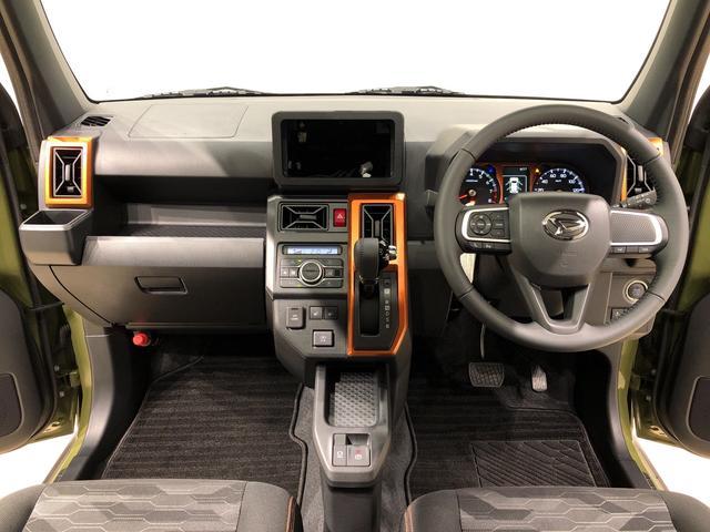 G スカイフィールトップ 電動パーキングブレーキ スカイフィールトップ LEDヘッドランプ LEDフォグランプ 運転席/助手席シートヒーター プッシュボタンスタート キーフリーシステム 電動パーキングブレーキ バックカメラ 15インチアルミホイール(12枚目)