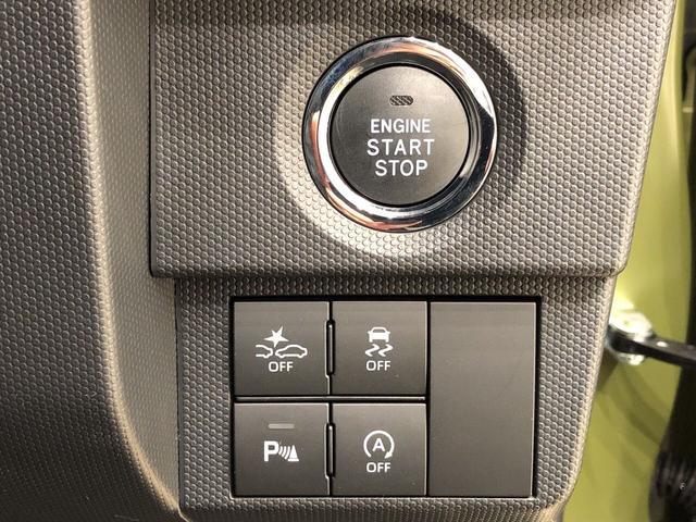 G スカイフィールトップ 電動パーキングブレーキ スカイフィールトップ LEDヘッドランプ LEDフォグランプ 運転席/助手席シートヒーター プッシュボタンスタート キーフリーシステム 電動パーキングブレーキ バックカメラ 15インチアルミホイール(19枚目)
