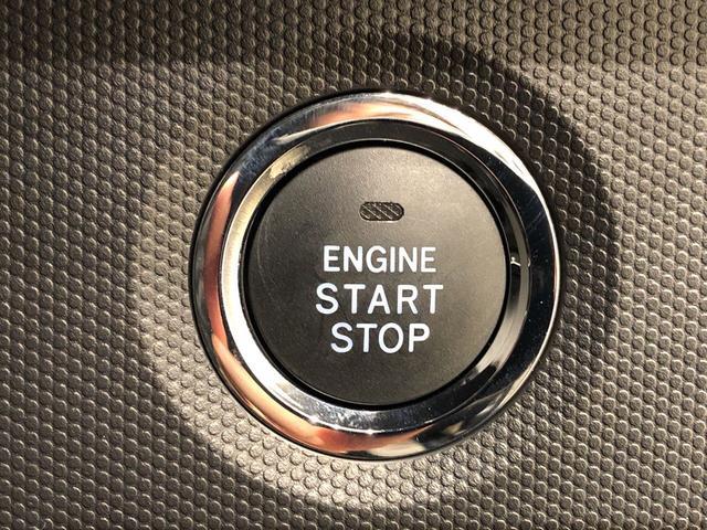 G スカイフィールトップ 電動パーキングブレーキ スカイフィールトップ LEDヘッドランプ LEDフォグランプ 運転席/助手席シートヒーター プッシュボタンスタート キーフリーシステム 電動パーキングブレーキ バックカメラ 15インチアルミホイール(20枚目)