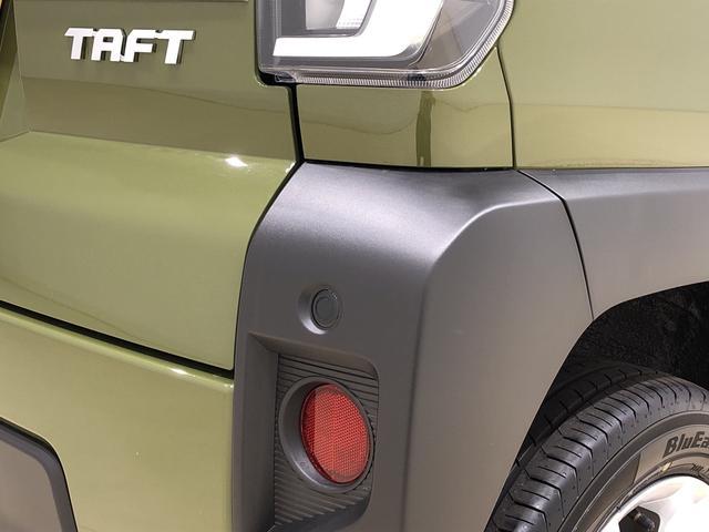 G スカイフィールトップ 電動パーキングブレーキ スカイフィールトップ LEDヘッドランプ LEDフォグランプ 運転席/助手席シートヒーター プッシュボタンスタート キーフリーシステム 電動パーキングブレーキ バックカメラ 15インチアルミホイール(32枚目)