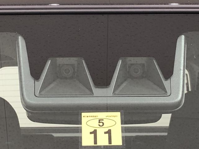 G スカイフィールトップ 電動パーキングブレーキ スカイフィールトップ LEDヘッドランプ LEDフォグランプ 運転席/助手席シートヒーター プッシュボタンスタート キーフリーシステム 電動パーキングブレーキ バックカメラ 15インチアルミホイール(37枚目)