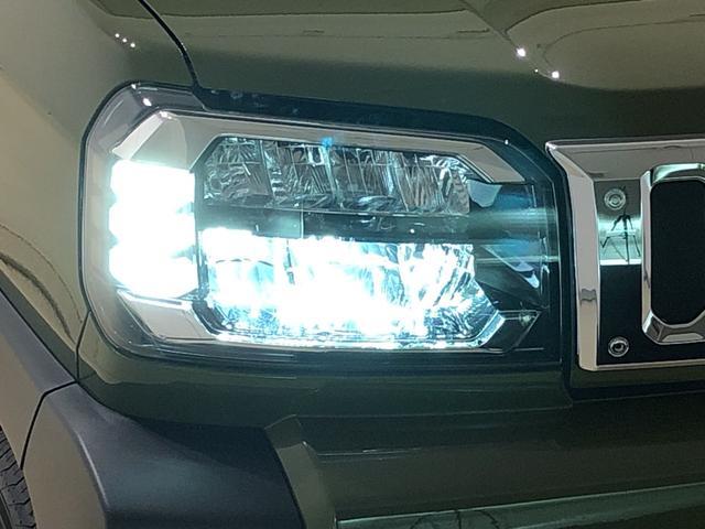 G スカイフィールトップ 電動パーキングブレーキ スカイフィールトップ LEDヘッドランプ LEDフォグランプ 運転席/助手席シートヒーター プッシュボタンスタート キーフリーシステム 電動パーキングブレーキ バックカメラ 15インチアルミホイール(40枚目)
