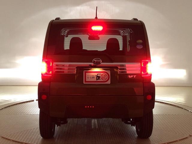 G スカイフィールトップ 電動パーキングブレーキ スカイフィールトップ LEDヘッドランプ LEDフォグランプ 運転席/助手席シートヒーター プッシュボタンスタート キーフリーシステム 電動パーキングブレーキ バックカメラ 15インチアルミホイール(43枚目)