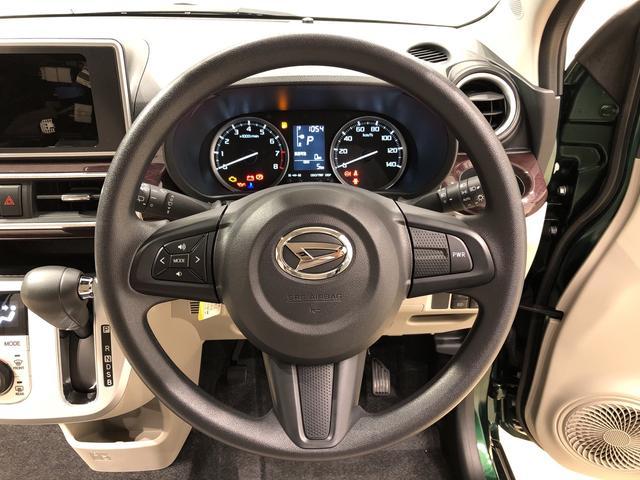 スタイルG VS SAIII オートライト オートエアコン LEDヘッドランプ・フォグランプ 15インチアルミホイール オートライト プッシュボタンスタート セキュリティアラーム(12枚目)