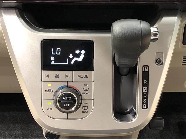 スタイルG VS SAIII オートライト オートエアコン LEDヘッドランプ・フォグランプ 15インチアルミホイール オートライト プッシュボタンスタート セキュリティアラーム(15枚目)