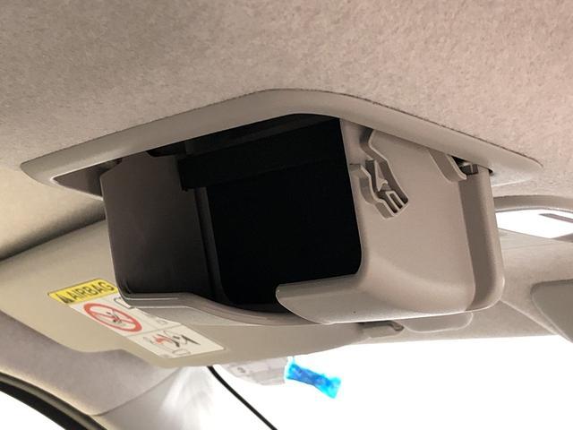 スタイルG VS SAIII オートライト オートエアコン LEDヘッドランプ・フォグランプ 15インチアルミホイール オートライト プッシュボタンスタート セキュリティアラーム(24枚目)