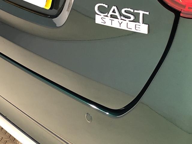 スタイルG VS SAIII オートライト オートエアコン LEDヘッドランプ・フォグランプ 15インチアルミホイール オートライト プッシュボタンスタート セキュリティアラーム(32枚目)