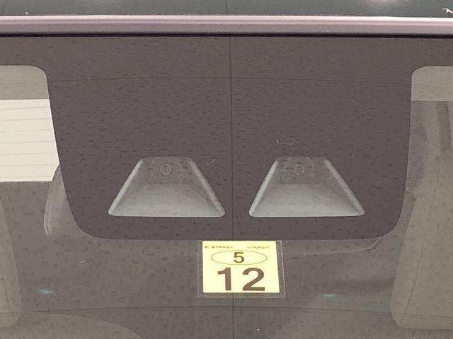 スタイルG VS SAIII オートライト オートエアコン LEDヘッドランプ・フォグランプ 15インチアルミホイール オートライト プッシュボタンスタート セキュリティアラーム(36枚目)