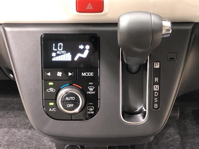 G リミテッド SAIII コーナーセンサー オートライト LEDヘッドランプ 運転席・助手席シートヒーター オートライト プッシュボタンスタート パノラマモニター対応カメラ コーナーセンサー 運転席シートリフター USB電源ソケット(14枚目)