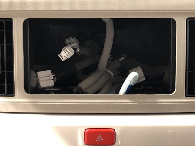 G リミテッド SAIII コーナーセンサー オートライト LEDヘッドランプ 運転席・助手席シートヒーター オートライト プッシュボタンスタート パノラマモニター対応カメラ コーナーセンサー 運転席シートリフター USB電源ソケット(15枚目)