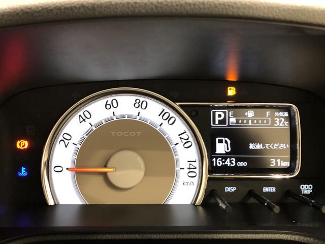 G リミテッド SAIII コーナーセンサー オートライト LEDヘッドランプ 運転席・助手席シートヒーター オートライト プッシュボタンスタート パノラマモニター対応カメラ コーナーセンサー 運転席シートリフター USB電源ソケット(16枚目)