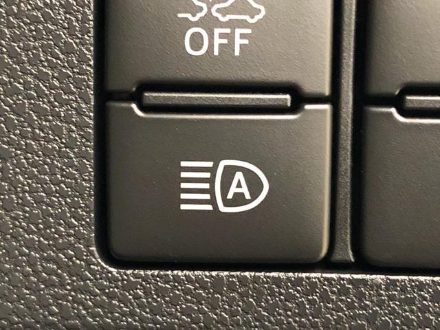G リミテッド SAIII コーナーセンサー オートライト LEDヘッドランプ 運転席・助手席シートヒーター オートライト プッシュボタンスタート パノラマモニター対応カメラ コーナーセンサー 運転席シートリフター USB電源ソケット(19枚目)