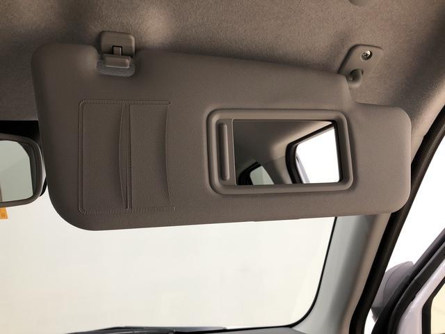 G リミテッド SAIII コーナーセンサー オートライト LEDヘッドランプ 運転席・助手席シートヒーター オートライト プッシュボタンスタート パノラマモニター対応カメラ コーナーセンサー 運転席シートリフター USB電源ソケット(24枚目)