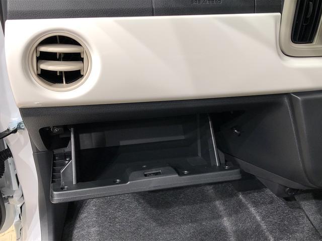 G リミテッド SAIII コーナーセンサー オートライト LEDヘッドランプ 運転席・助手席シートヒーター オートライト プッシュボタンスタート パノラマモニター対応カメラ コーナーセンサー 運転席シートリフター USB電源ソケット(28枚目)