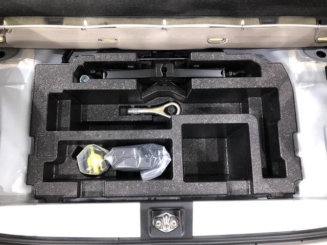 G リミテッド SAIII コーナーセンサー オートライト LEDヘッドランプ 運転席・助手席シートヒーター オートライト プッシュボタンスタート パノラマモニター対応カメラ コーナーセンサー 運転席シートリフター USB電源ソケット(34枚目)