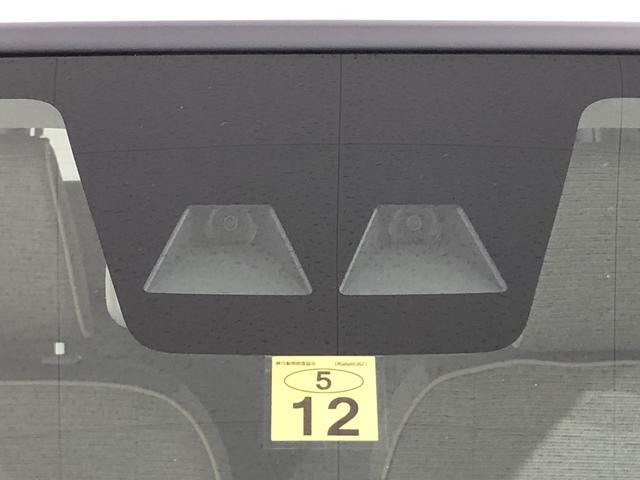 G リミテッド SAIII コーナーセンサー オートライト LEDヘッドランプ 運転席・助手席シートヒーター オートライト プッシュボタンスタート パノラマモニター対応カメラ コーナーセンサー 運転席シートリフター USB電源ソケット(36枚目)