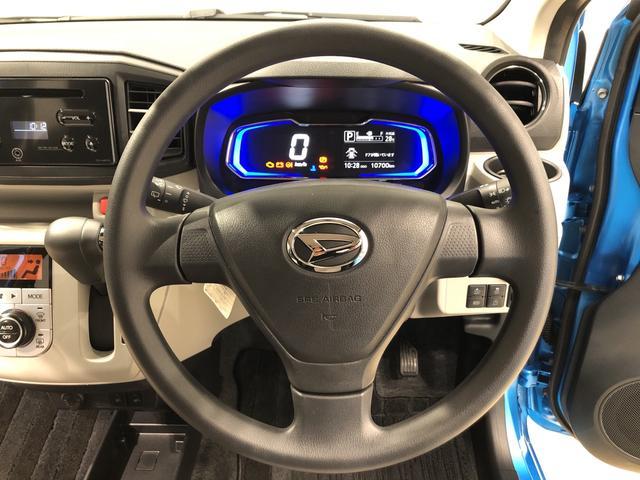 G SAIII CDチューナー 衝突被害軽減ブレ-キ機能 LEDヘッドランプ 運転席・助手席シートヒーター オートライト プッシュボタンスタート セキュリティアラーム コーナーセンサー 14インチアルミホイール キーフリーシステム(9枚目)