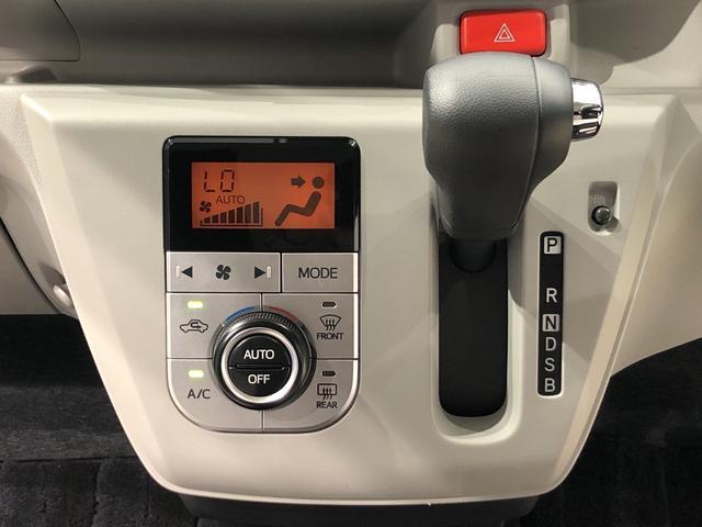 G SAIII CDチューナー 衝突被害軽減ブレ-キ機能 LEDヘッドランプ 運転席・助手席シートヒーター オートライト プッシュボタンスタート セキュリティアラーム コーナーセンサー 14インチアルミホイール キーフリーシステム(10枚目)