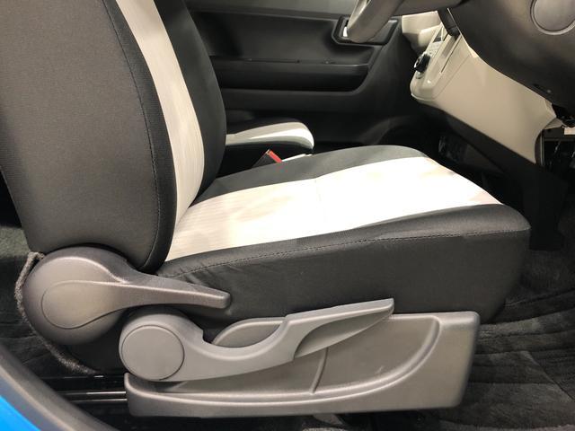 G SAIII CDチューナー 衝突被害軽減ブレ-キ機能 LEDヘッドランプ 運転席・助手席シートヒーター オートライト プッシュボタンスタート セキュリティアラーム コーナーセンサー 14インチアルミホイール キーフリーシステム(20枚目)