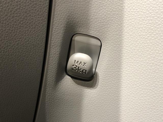 G SAIII CDチューナー 衝突被害軽減ブレ-キ機能 LEDヘッドランプ 運転席・助手席シートヒーター オートライト プッシュボタンスタート セキュリティアラーム コーナーセンサー 14インチアルミホイール キーフリーシステム(24枚目)