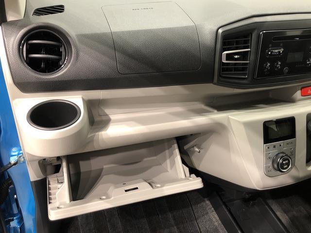 G SAIII CDチューナー 衝突被害軽減ブレ-キ機能 LEDヘッドランプ 運転席・助手席シートヒーター オートライト プッシュボタンスタート セキュリティアラーム コーナーセンサー 14インチアルミホイール キーフリーシステム(25枚目)