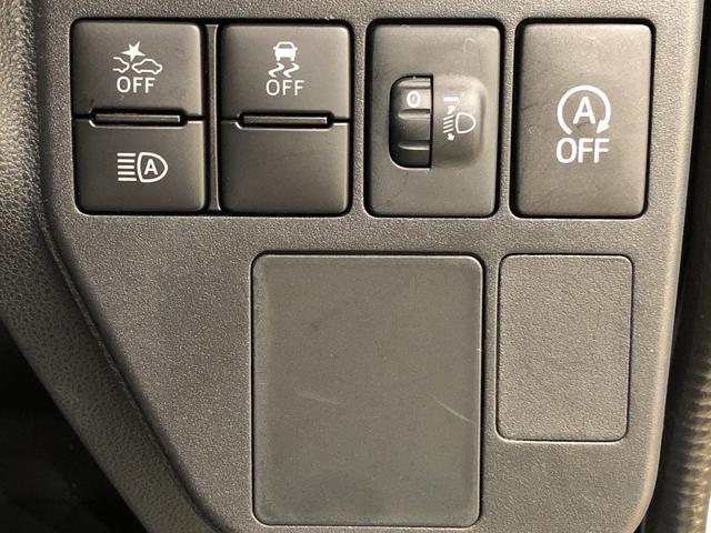 デラックスSAIII AM/FMラジオ 4WD キーレス LEDヘッドランプ トップシェイドガラス 荷室ランプ コーナーセンサー AM・FMラジオ(14枚目)