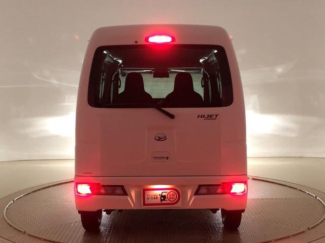 デラックスSAIII AM/FMラジオ 4WD キーレス LEDヘッドランプ トップシェイドガラス 荷室ランプ コーナーセンサー AM・FMラジオ(40枚目)