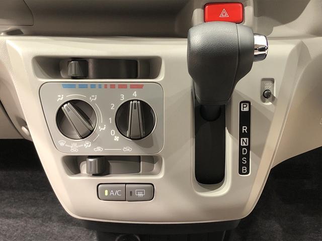 X リミテッドSAIII バックモニター コーナーセンサー LEDヘッドランプ セキュリティアラーム コーナーセンサー 14インチフルホイールキャップ キーレスエントリー 電動格納式ドアミラー(11枚目)
