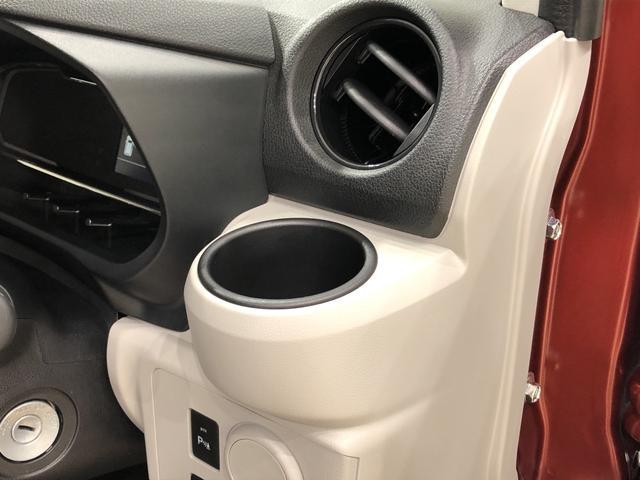 X リミテッドSAIII バックモニター コーナーセンサー LEDヘッドランプ セキュリティアラーム コーナーセンサー 14インチフルホイールキャップ キーレスエントリー 電動格納式ドアミラー(14枚目)