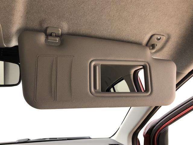 X リミテッドSAIII バックモニター コーナーセンサー LEDヘッドランプ セキュリティアラーム コーナーセンサー 14インチフルホイールキャップ キーレスエントリー 電動格納式ドアミラー(20枚目)