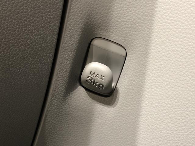 X リミテッドSAIII バックモニター コーナーセンサー LEDヘッドランプ セキュリティアラーム コーナーセンサー 14インチフルホイールキャップ キーレスエントリー 電動格納式ドアミラー(23枚目)