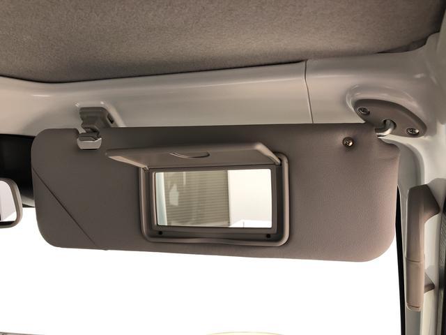 スタンダードSAIIIt ラジオ付き LEDヘッドランプ LEDヘッドランプ トップシェイドガラス 運転席バニティミラー サビ長期保証 AM・FMラジオ(15枚目)