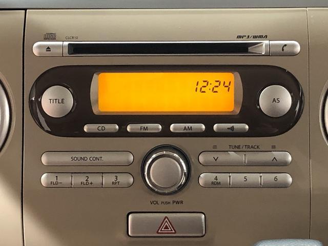 G プッシュボタンスタート セキュリティーアラーム ETC ハロゲンヘッドランプ マニュアルエアコン セキュリティーアラーム プッシュボタンスタート ETC 14インチフルホイールキャップ(12枚目)